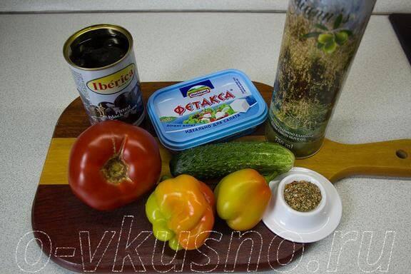 Состав салата по гречески