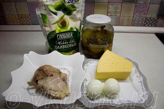 Ингредиенты для салата с патиссонами